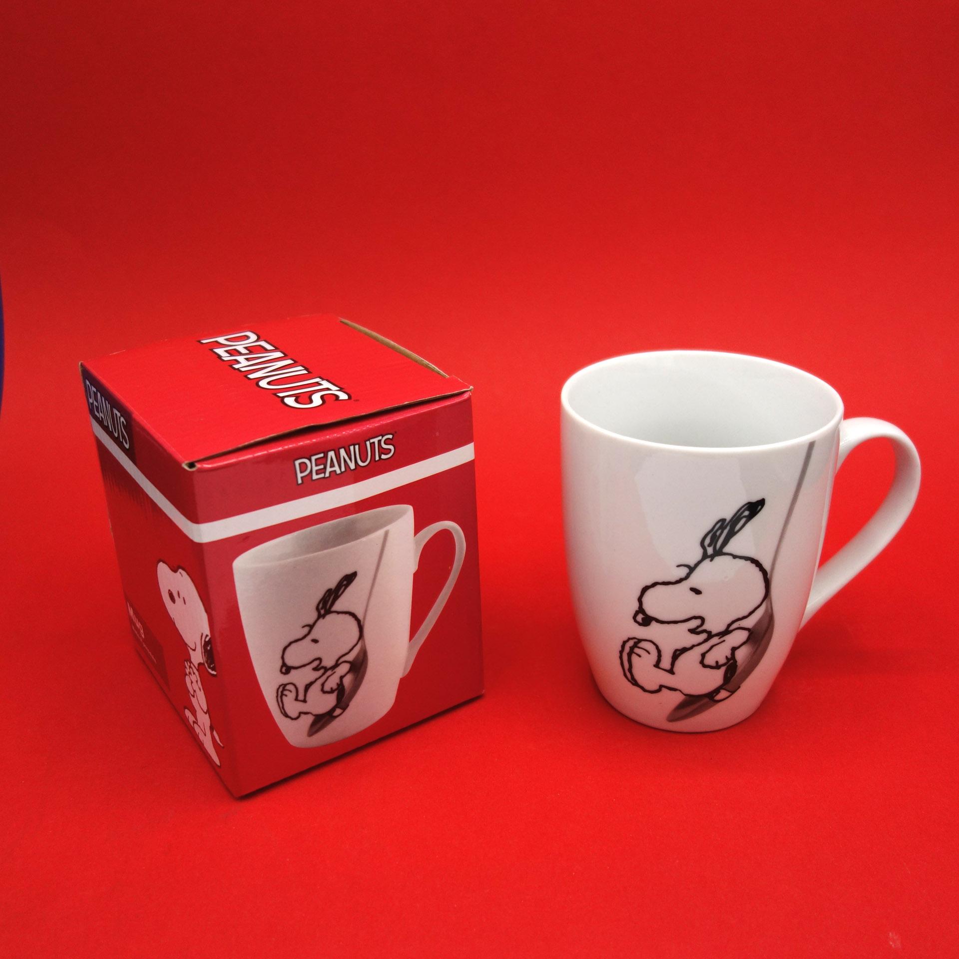 Snoopy Peanuts Tasse Heute Ist Dein Tag