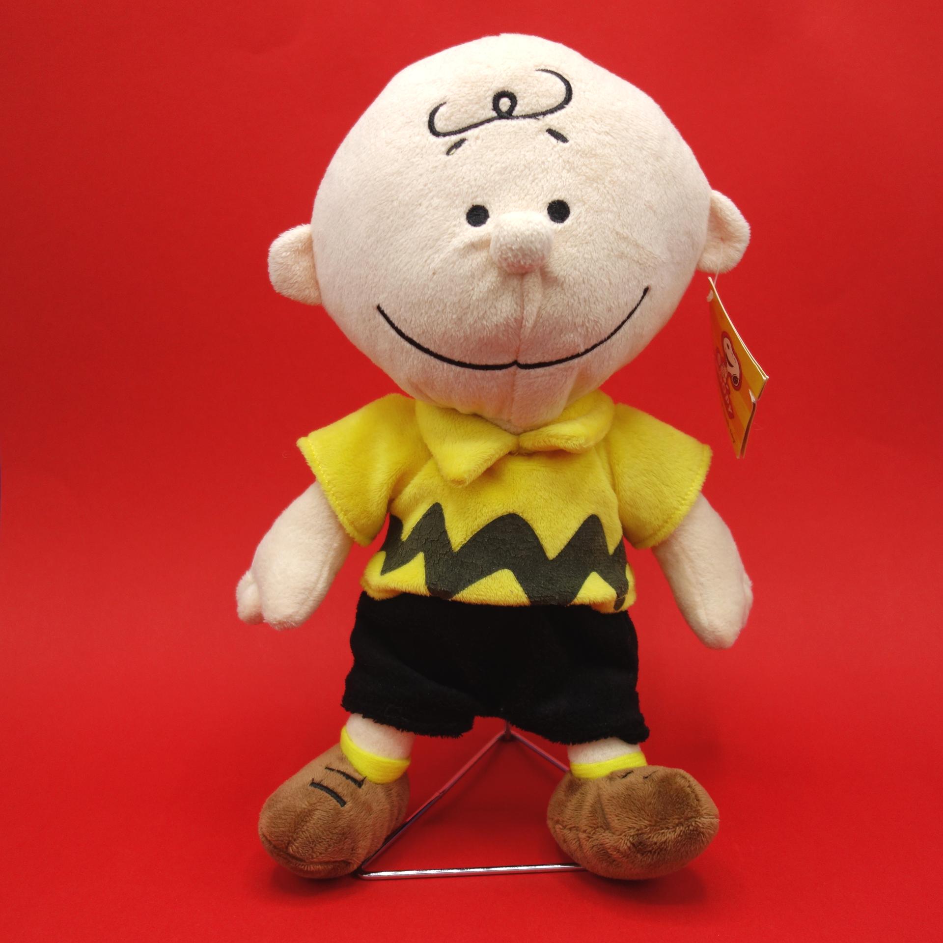 Peanuts Charlie Brown Plüsch Figur